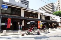 ■博多町家ふるさと館■