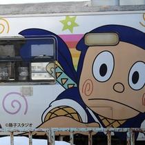 電車の方は、城端駅まで送迎いたします。【要予約】