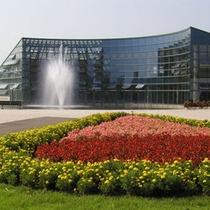 南砺市植物園