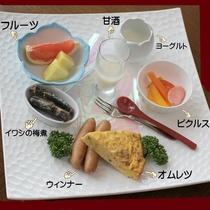 一日のスタートは、美味しい朝食をお召し上がりください♪