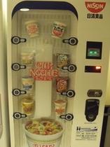 カップラーメン自動販売機