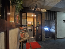 【杉乃井】夕食・朝食場所はこちらです。