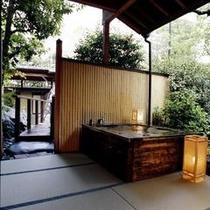 露天水風呂