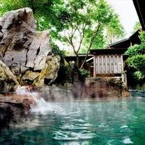 気仙沼温泉 露天風呂