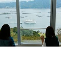 洋室(福良湾側)