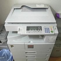 *11階コピー機/1枚10円、利用後にフロントにてお支払いをお願い致します。