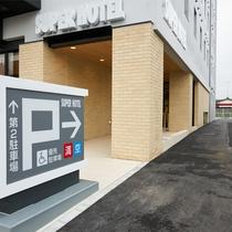 無料駐車場【第一駐車場入口】