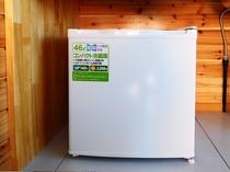 【客室】暑い夏に嬉しい冷蔵庫。全室完備!