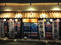 【茶花市街地】お気に入りのお店探しも旅の楽しみの一つ♪