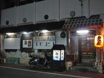 【茶花市街地】飲食店がたくさんあるので食事に困りません!