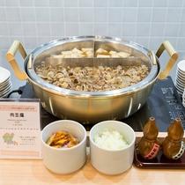 肉豆腐(ご当地メニュー)