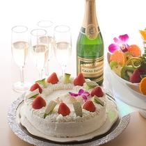■お祝いケーキイメージ