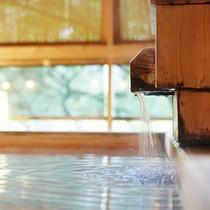 ■木造り大浴場「渓谷の湯」