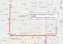 近鉄桃山御陵前駅・京阪伏見桃山駅からのアクセス