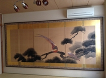 no. 2 tatami room