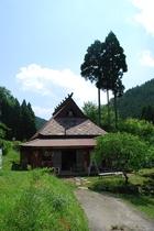 FarmStay Banja