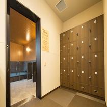 施錠ロッカーで入浴時の貴重品管理も安心です