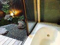 庭&Bathtub