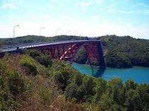 パールロード的矢湾大橋