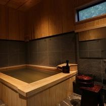 【客室内湯/弓張】 ダイナミックな岩露天とは対照的な、しっとりとしたヒノキの内湯です