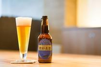 京都地ビール