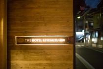 ホテルsign