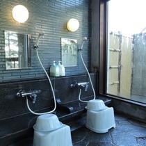 *大浴場ハーブ風呂/ご利用時間はチェックイン~23時・6~8時。