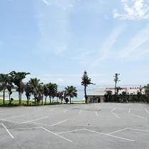 *駐車場/台数に限りがありますので、満車の場合は本館駐車場へお停め下さい。