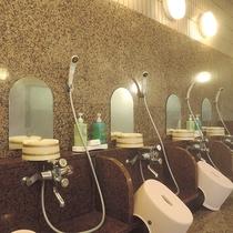 *【温泉一例】大浴場の洗い場