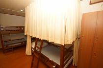 ドミトリーカーテン
