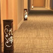 ~日本の美~足下をほのかに照らす「竹あかり」