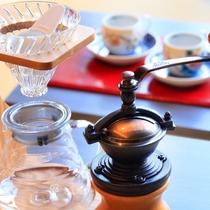 【全室完備】コーヒーセット