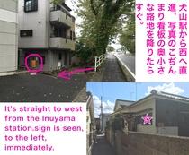 犬山駅からの路地の入口