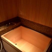 お部屋の檜風呂一例