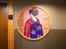 5F 日本文化イメージオブジェ(舞妓1)
