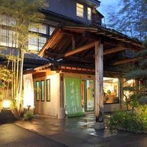 信州の食材を豊富に使った料理と全21室の小さな宿