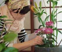 Ikebana Program