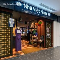 レストラン:ニャーヴェトナム