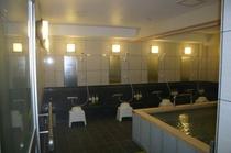 2F大浴場 躑躅の湯(女性)