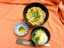 選べる3種の丼(親子丼)