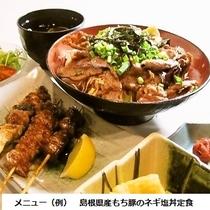 島根県産もち豚のネギ塩丼定食