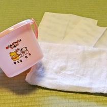 *【ワンちゃん用グッズ】足ふきタオル&マナー用袋バケツ