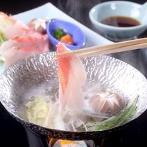 *【山海メイン料理チョイスプラン】<グレードアップ>金目鯛のしゃぶしゃぶ