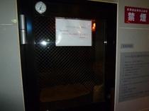 3階大浴場サウナ室