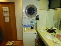 小浴場洗濯機