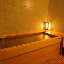 ◆特別室-浴室-◆