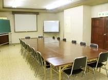 会議室・セミナールーム