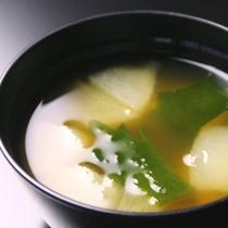 ☆料理_朝食_味噌汁