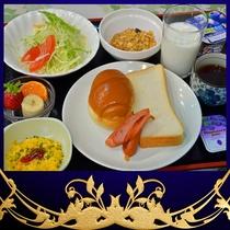 無料朝食バイキング(洋食のイメージ)
