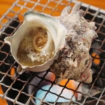 サザエ網焼 定番別注料理